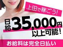 <br />AGのお給料はほぼフルバック!!只今キャスト様平均5.3万円!!出勤時間で頑張っているキャスト様は10万円を突破しております!!基本給与:60%〜90%、オプションフルバック!!の完全日払い制です!待機時も完全個室でプライベートは守られています!