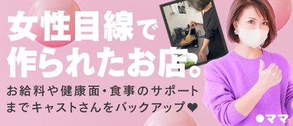 高級総合店ミニスカート+ミニスカ妻