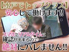 未経験でも月100万円円以上!?