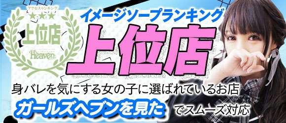 イメージプレイコスプレ専門 博多アイドル学園