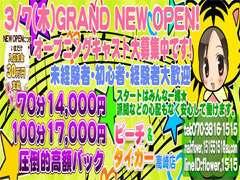 日給6万円以上可!!