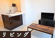 女の子へのバック率は松本市内最高レベル 「お給料7日間フルバック」システムで、体入初日から大きなお給料をGET可能です!