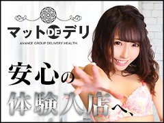 愛知県で最も稼げるお店「アヴァンスグループ」女子から選ばれる理由が揃ったお店