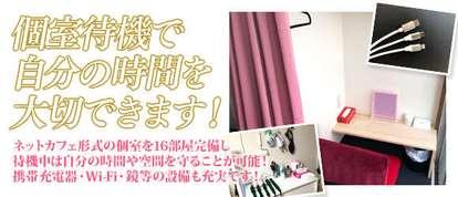 ドレスコードマダム谷九店
