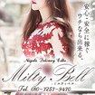 新潟風俗 Milty Bell ~メンズエステ~
