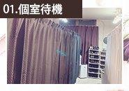 【設備】冷暖房、冷蔵庫、電子レンジ、加湿器、空気清浄機、水サーバー(冷水・熱湯)、コーヒーサーバー、Wi-Fi完備