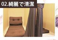 【ブース内】座椅子、ミニテーブル、カーペット、床断熱材