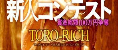 TORO-RICH
