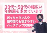 待機は完全個室です。テレビ・座椅子・Free Wi-Fi完備なので待機中も快適に過ごせます★