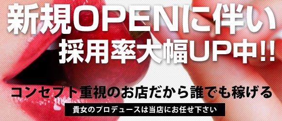 愛AMORE東京店