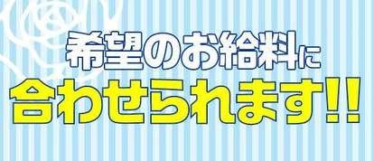 上田発即デリエボリューション