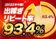 待機室は空気清浄機あり♪完全分煙なので、とてもクリーンな環境です(∩ˊ꒳ˋ∩)・*
