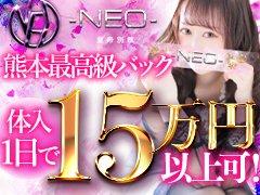 【24時間】対応可能★