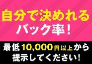 毎日動画配信中♪スタッフなかぴーが質問にお答えしています\(^o^)/