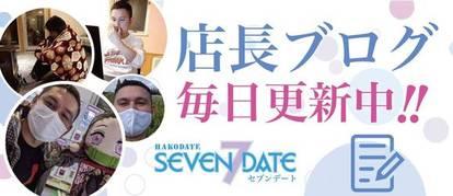 SEVEN DATE