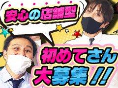 ☆シーファリってこんなお店です☆<br /><br />渋谷で創業35年の老舗ファッションヘルスなんです!<br /><br />入れ替わりの激しい風俗業界ですが<br />シーファリはおかげ様で創業35年のお店です(^^♪<br />創業38年なので会員様もたくさんいらっしゃり、<br />ご新規様も多く、連日にぎわっております!<br /><br />現在女の子が足りなくて…<br />大大大募集しております(・∀・)<br />初めての女の子さんも、<br />ほかのお店で働いたことのある女の子さんも、<br />ぜひぜひご応募してください!!<br /><br /><br />完全個室待機、制服貸与、罰金、ノルマ一切ないですし<br />男性スタッフによる講習などはありませんのでご安心ください☆<br /><br />バイト感覚で始められるお店で<br />安定収入、高収入です!!<br /><br /> 面接だけでしたらいつでも何時でも大丈夫です(^^)/<br /> 面接、体験入店と即日にでもできますので是非、ご検討してみてください!<br />スタッフ一同心よりご応募おります( *´艸`)<br />