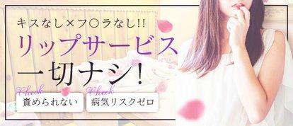 たっぷりハニーオイルSPA横浜店