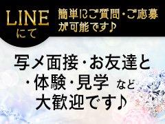 【入店3ヶ月間高額バック♪】1日5万円以上も余裕で稼げる!