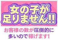 未経験者大歓迎★体験保障7万円☆