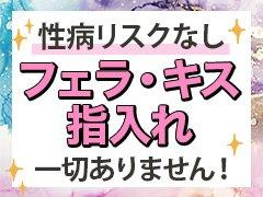 今なら入店祝い金10万円支給致します。
