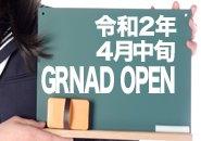 令和2年4月中旬グランドオープン「埼玉県越谷市」