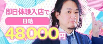 新宿巨乳デリヘルおっぱいマート