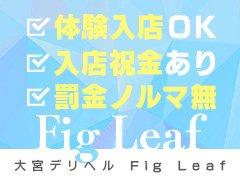 FIG-LEAF 大宮店