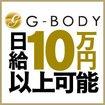 G-BODY