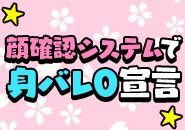 ♡期間限定!ステップアップキャンペーンで10万円支給♡