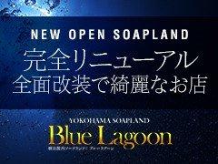 リニューアルオープン!!
