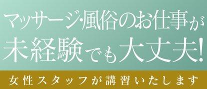 奥さマッサ.com
