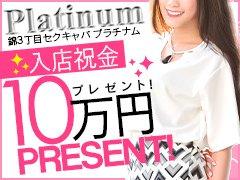 頑張る女の子の場合日給5万円以上も可能で、週に1日からでも大歓迎です。