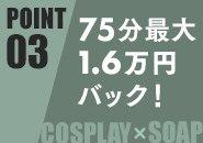 身バレ対策NO1宣言しています。安心してください(^^♪