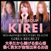 KIREI~K‐Group