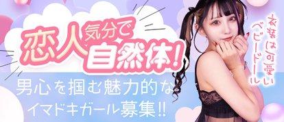 COCODOLL♡TOKYO 〜ココドール東京〜
