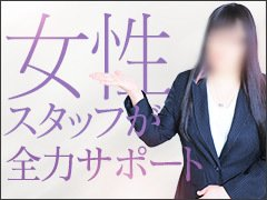 2021/4/10 New open<br /><br />コンセプトはスリーS<br />Secure・Safe・Stable<br />安心・安全・安定<br /><br />目指すは<br />One and only-唯一無二-<br /><br />Choose the Top Secret<br />Be proud of yourself.<br /><br /><br /><br />