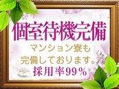 KOAKUMAグループでは他店にはマネできない待遇で貴女をお迎えいたします。女性が働きやすい環境を本気で追及しております。