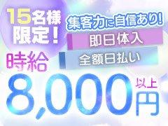 Tinker Bell(ティンカーベル)