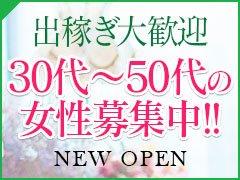 函館に新規オープンさせていただいた人妻専門店「函館の人妻」。<br />30代から60代の女性を只今大募集中でございます。<br /><br />お問い合わせや面談だけでも結構ですのでお気軽によろしくお願いしますm(__)m