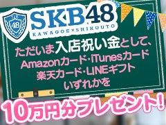 Amazonカード・iTunesカード・楽天カード、LINEギフトのいずれかの<br />ギフトカード10万円分プレゼント!!ください。