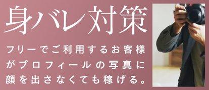 チチパラ~パイズリ付き巨乳専門店~
