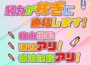 清潔感のあるきれいな事務所♪