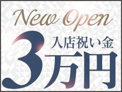 10月NEW OPEN!<br />