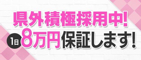 RUSH (RUSH ラッシュグループ)
