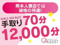 """<a href=""""http://www.girlsheaven-job.net/index.cfm?fuseaction=job.detailblog&sgtno=2100000573&chgar=11&of=y"""">店長ブログはコチラから!!</a><br /><br /><a href=""""http://www.cityheaven.net/km/club-assist/A5GirlKeitaiDiaryList/?of=y"""">キャストたちの写メはコチラ!!</a>"""