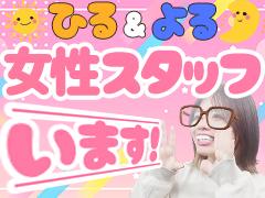 """リヴァイブグループはあなたを全力で応援致します☆<br /><br />365日24時間体制でお問い合わせお待ちしております!<br /><br />[ぽっちゃり&巨乳専門店 こくまろ]<br /><a href=""""http://www.girlsheaven-job.net/10/kokumaro/blog/"""" target=""""_blank"""">http://www.girlsheaven-job.net/10/kokumaro/blog/</a><br /><br />[本格アロマ 釈迦の手]<br /><a href=""""http://www.girlsheaven-job.net/10/syaka/blog/"""">http://www.girlsheaven-job.net/10/syaka/blog/</a><br /><br />[男性を責めるのが好きなS系女性専門店 弁天の鞭]<br /><a href=""""http://www.girlsheaven-job.net/10/benten/blog/"""" target=""""_blank"""">http://www.girlsheaven-job.net/10/benten/blog/</a><br /><br />メールアドレス<br />revivegroup1@gmail.com<br /><br />LINE ID<br />syakanote"""