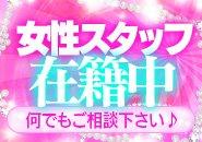 1日体験保証最大7万円!初めてのお仕事でも安心して稼ぐことができます。