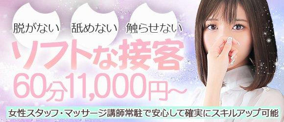 Aroma Dione大阪店