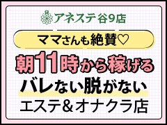"<LINEお問い合わせ><br /><a href=""https://line.me/R/ti/p/%40xbv9517w"">LINE ID→@xbv9517w</a>"