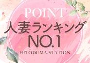 ■お気軽にご応募・お問合せ下さいませ ■体験入店も可能ですので旅行気分で鹿児島まで!!